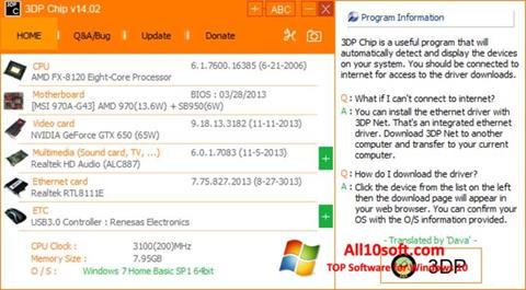 Screenshot 3DP Net Windows 10