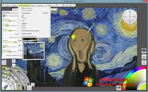 Screenshot ArtRage Windows 10