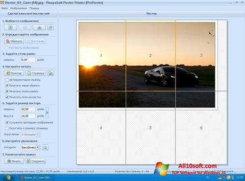 Screenshot Poster Printer Windows 10
