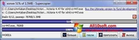 Screenshot SuperCopier Windows 10