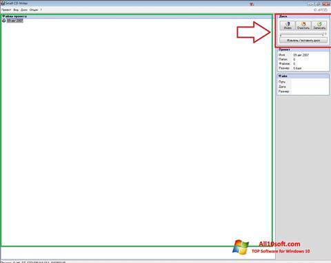 Screenshot Small CD-Writer Windows 10