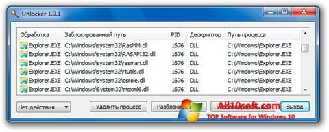 Screenshot Unlocker Windows 10