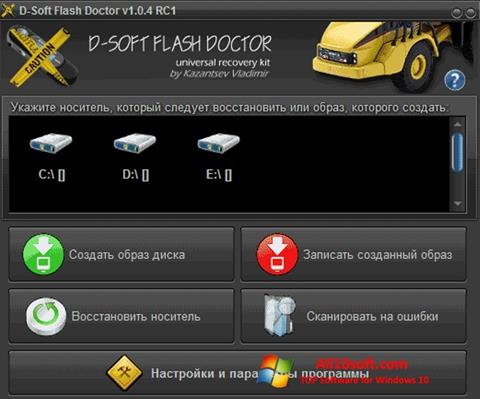 Screenshot D-Soft Flash Doctor Windows 10