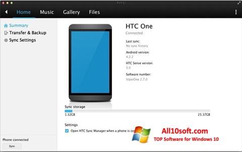 Screenshot HTC Sync Windows 10