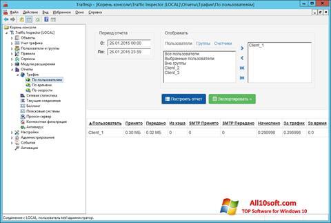Screenshot Traffic Inspector Windows 10