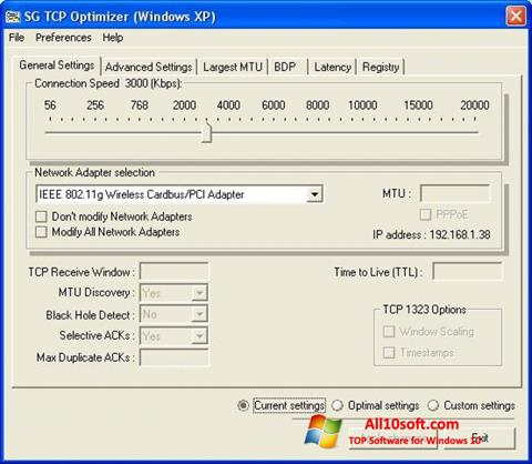 Screenshot TCP Optimizer Windows 10