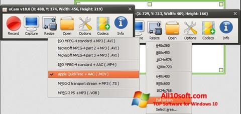 Screenshot oCam Screen Recorder Windows 10