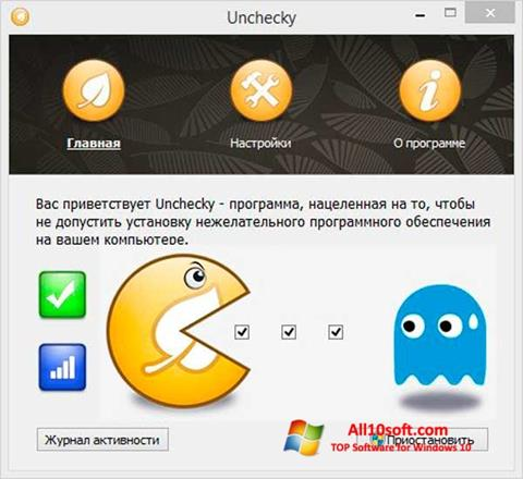 Screenshot Unchecky Windows 10