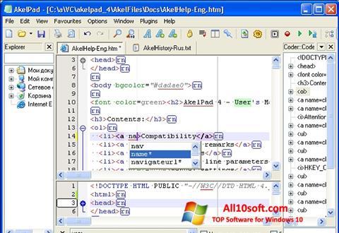 Screenshot AkelPad Windows 10