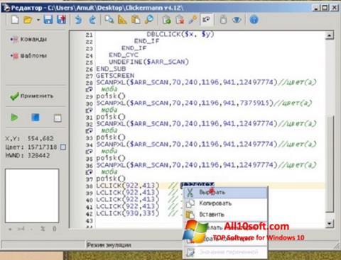 Screenshot Clickermann Windows 10