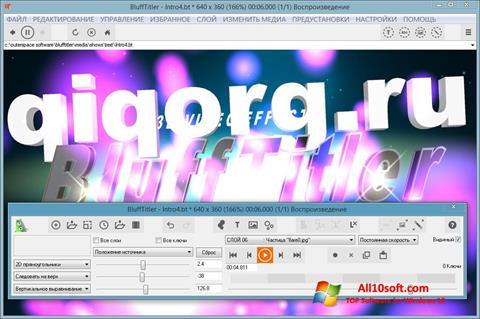 Screenshot BluffTitler Windows 10