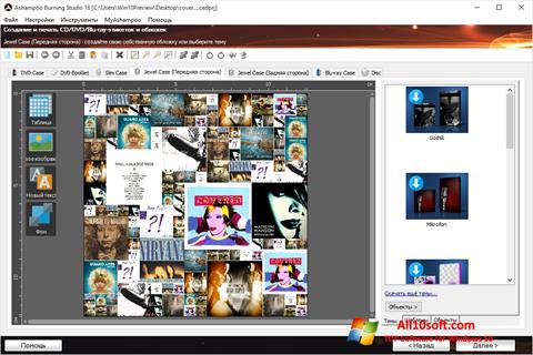 Screenshot Ashampoo Burning Studio Windows 10