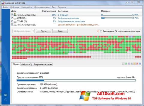 Screenshot Auslogics Disk Defrag Windows 10